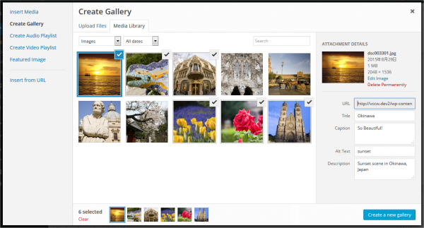 Images Gallery create gallery png