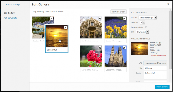 The WordPress Gallery « WordPress Codex